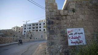 بلدية كفر عقب البلدة القديمة الأراضي الفلسطينية