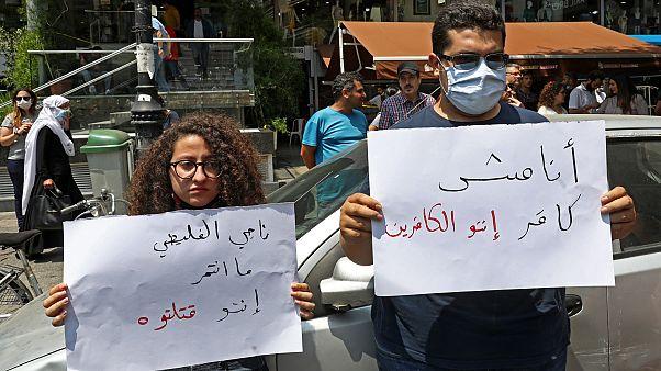 مظاهرات في لبنان احتجاجا على انتحار رجل بسبب الأوضاع الاقتصادية