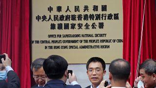 Hong Kong inaugure son QG de défense de la sécurité nationale