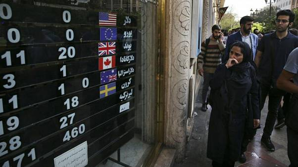 An exchange shop, in downtown Tehran, Iran