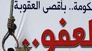 دادگاه عالی بحرین حکم اعدام دو نفر را به «جرم بمبگذاری» تایید کرد
