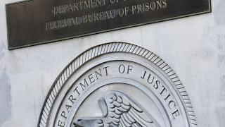 Το υπουργείο Δικαιοσύνης των ΗΠΑ