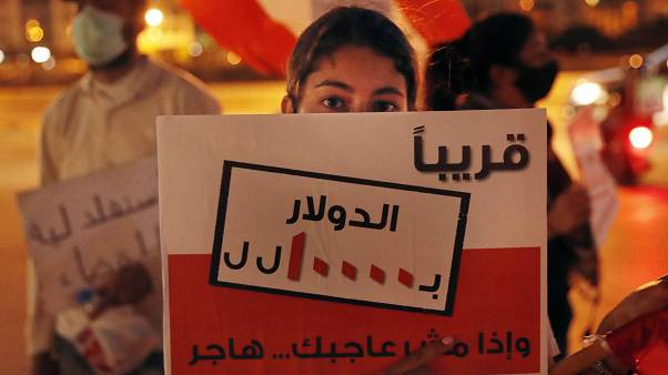 مظاهرات_لبنان