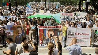 Αντικυβερνητική διαδήλωση στην Ρωσία