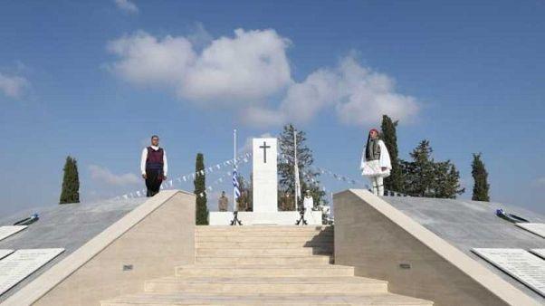 Κύπρος: Δέηση υπέρ των πεσόντων στρατιωτικών στην τουρκική εισβολή