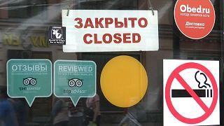 Закрытые магазины в Москве
