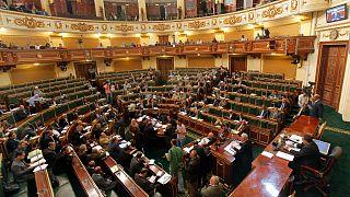 Egyptian Parliament