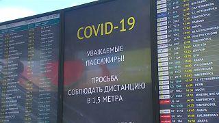 "Табло аэропорта ""Домодедово"""