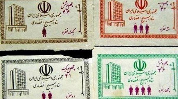 بازگشت کوپن به اقتصاد ایران: مفید یا بیهوده؟