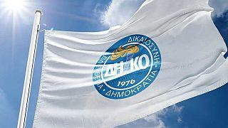 Κύπρος: Αποχώρησαν από το ΔΗΚΟ,  τρεις  βουλευτές και δύο κομματικά στελέχη