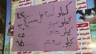 ارتفاع أسعار الأضاحي في لبنان