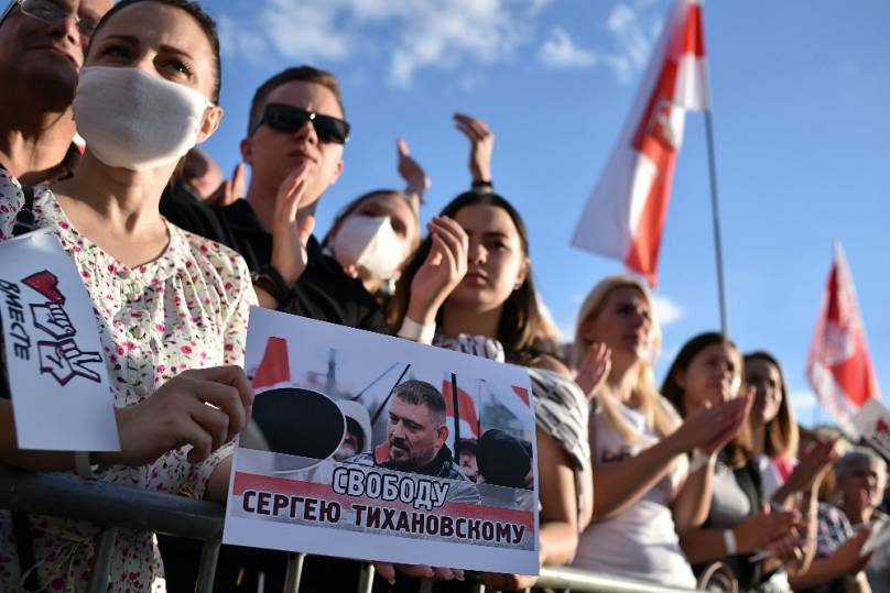 Sergei GAPON/AFP
