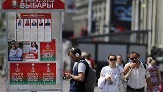 9 августа пройдут выборы президента Республики Беларусь