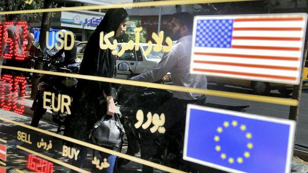 Exchange shop window in Tehran