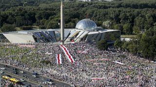 Протестный митинг в Парке Победы