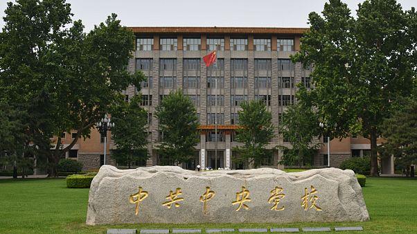 Çin Komünist Partisi Merkez Partisi Okulu