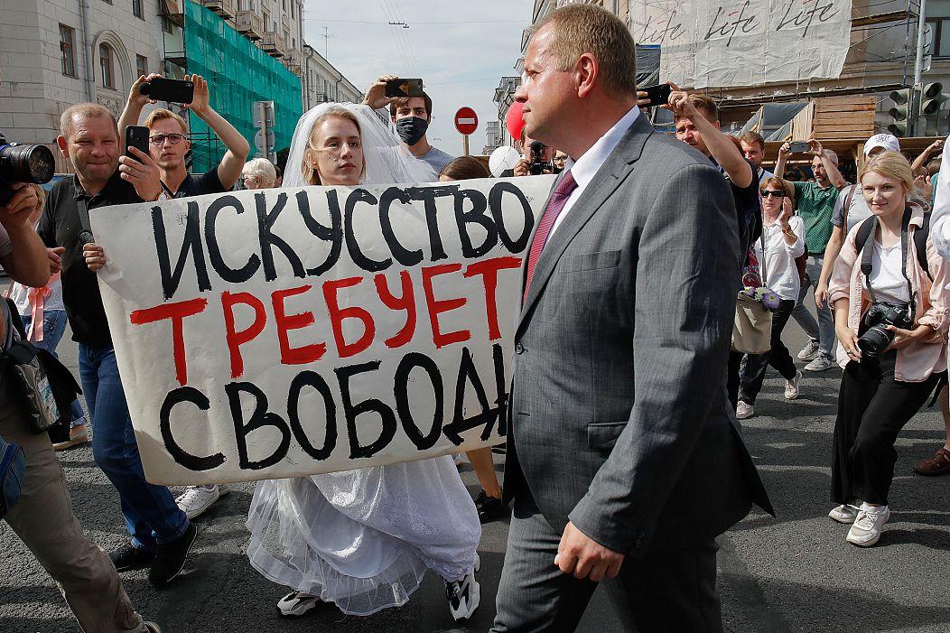 Dmitri Lovetsky/AP
