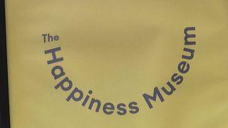 متحف السعادة في الدنمارك