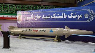 رونمایی از موشک بالستیک وزارت دفاع