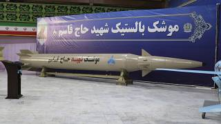 Neue iranische Rakete
