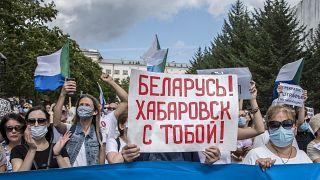 من مظاهرة معارضة في خاباروفسك الروسية تأييداً للمعارضة في بيلاروس