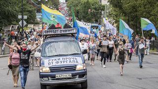 Демонстрация сторонников Сергея Фургала