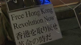 ویدیو؛ زنجیره انسانی نمادین ژاپنیها در حمایت از دموکراسیخواهان هنگکنگ