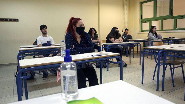 μαθητική τάξη