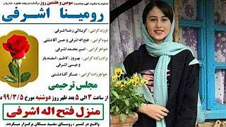شبکه های اجتماعی ایران