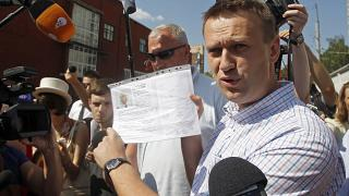 File photo of Navalny,  July 30, 2012.