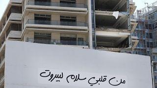 لافتة في أحد شوارع بيروت بعد الانفجار الذي وقع في المرفأ