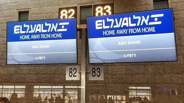 Η πρώτη επίσημη ισραηλινή πτήση προς τα ΗΑΕ