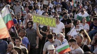 Акция протеста в Софии