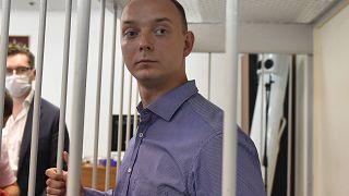 Иван Сафронов на судебных слушаниях 7 июля 2020