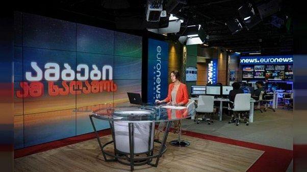 شبکهٔ یورونیوز گرجستان