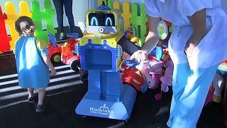 الروبوت بيتو