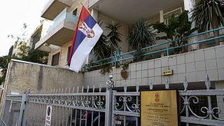 سفارة صربيا في تل أبيب