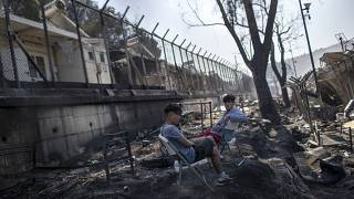 """Сгоревший лагерь для мигрантов """"Мориа"""" на острове Лесбос"""