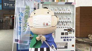 Japan: Masken aus dem Automaten