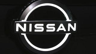 مجموعة نيسان اليابانية العملاقة لصناعات السيارات