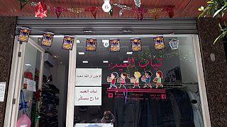 صورة لمحل ثياب العيد في بيروت