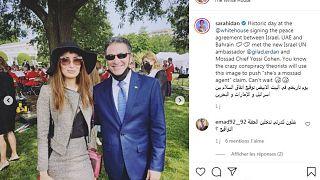 ملكة جمال العراق 2017، سارة عيدان رفقة رئيس الموساد الإسرائيلي، يوسي كوهين