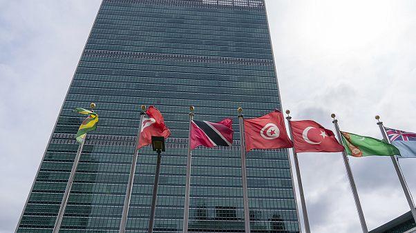 مقر الأمم المتحدة في نيويورك
