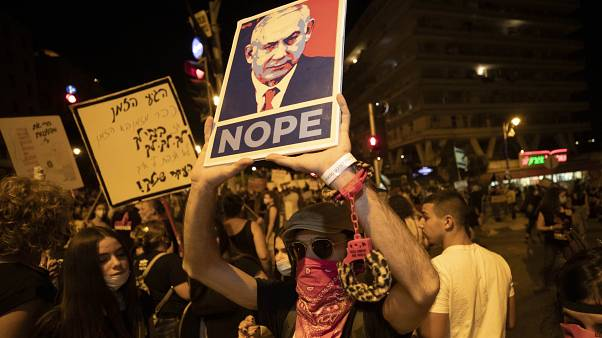 متظاهرون بالقرب من مقر إقامة بنيامين نتنياهو في القدس