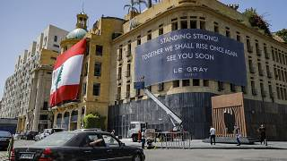فندق Le Gray في وسط العاصمة اللبنانية بيروت