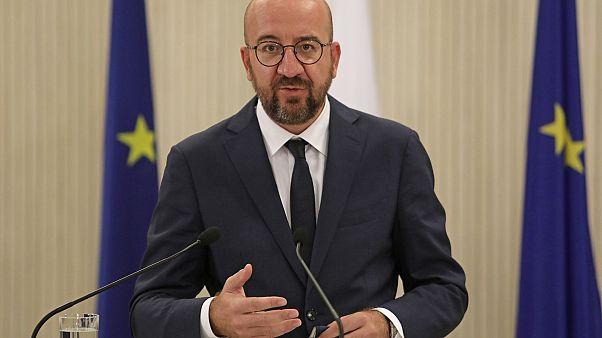 Из-за Covid-19 перенесён саммит Евросоюза
