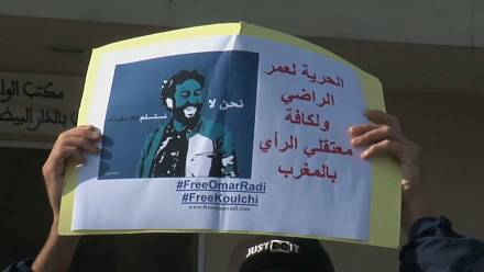 Protest in Casablanca court over trial of Moroccan journalist