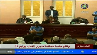 Al-Bashir's trial adjourned to October 6
