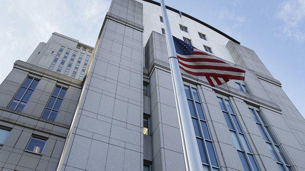Federal Mahkeme // New York, ABD
