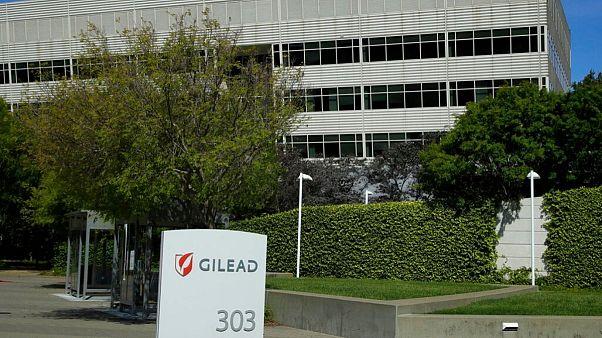 مقر گیلیاد در کالیفرنیا